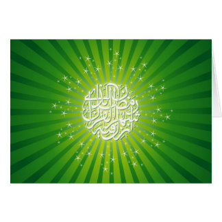 Ramadan Greetings Card