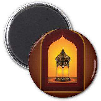Ramadan Kareem 6 Cm Round Magnet