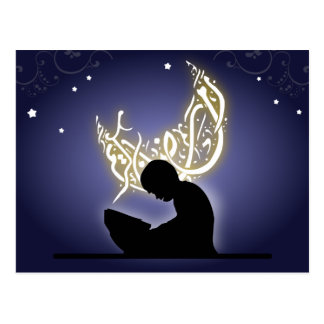 Ramadan kareem child reading quran islam postcard