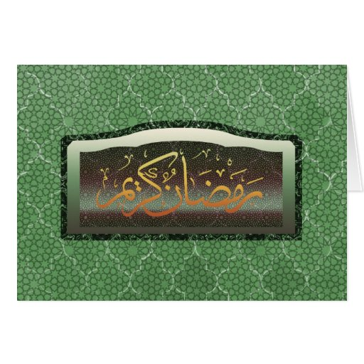 Ramadan Kareem in Arabic Greeting Card