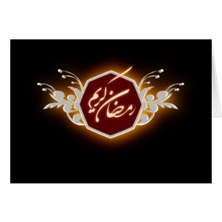 Ramadan kareem Islamic greeting quran koran Card