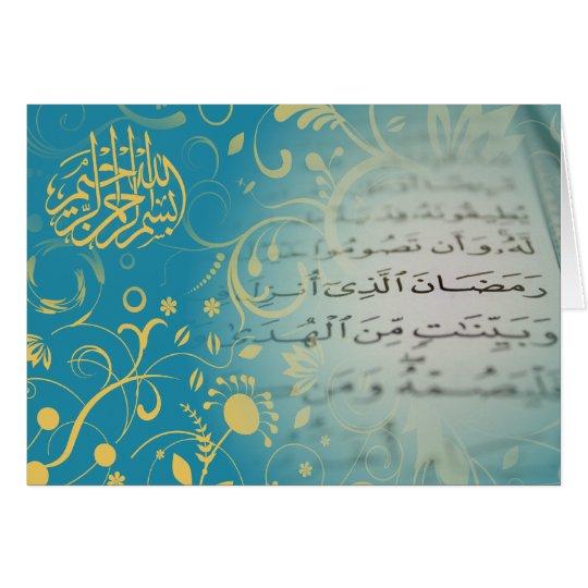 Ramadan kareem Islamic greeting quran koran Card