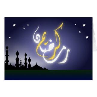 Ramadan kareem Islamic mosque night Card
