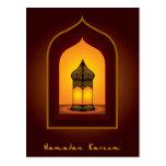 Ramadan Kareem Postcards
