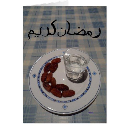 Ramadan Karim 2012 Card