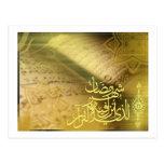 Ramadan: The month of Quran Post Card