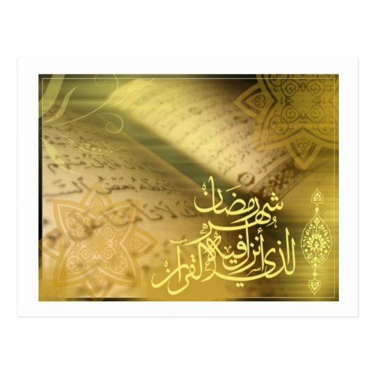 Ramadan: The month of Quran Postcard