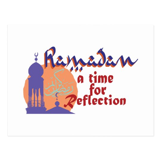 Ramadan Time For Reflection Postcard