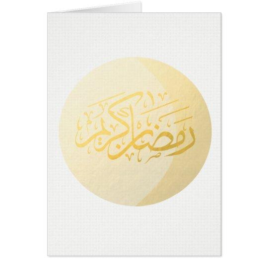 Ramadhan Greetings Card (WHITE)