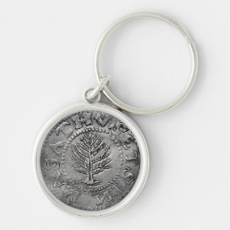 Rare Early American Coin Key Ring