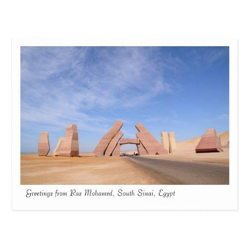 Ras Mohamed Nature Preserve Park, Sinai, Egypt Postcards