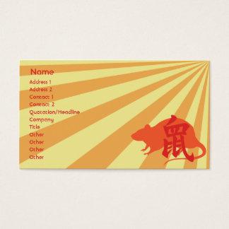 Rat - Business Business Card