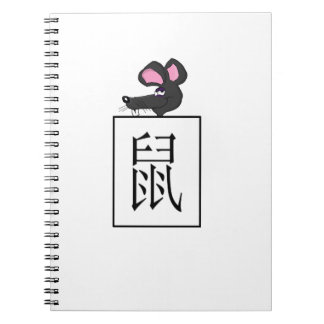 """""""Rat"""" Chinese astrology sign Notebooks"""