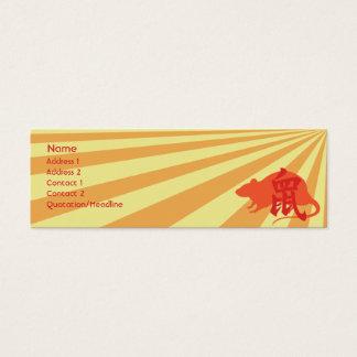 Rat - Skinny Mini Business Card
