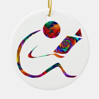 Reader - Fantasy Ornament