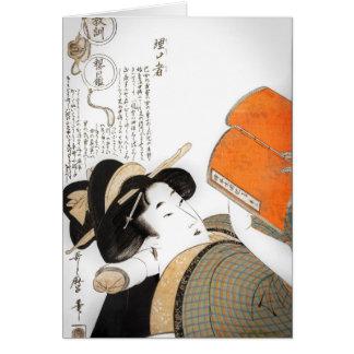 Reading Woman by Utamaro Greeting Card