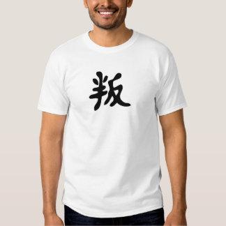 Rebel - Japaense Kanji Tees