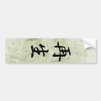 Rebirth - Saisei Car Bumper Sticker