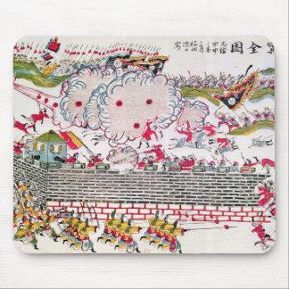 Recapture of Bac Ninh Mouse Pad