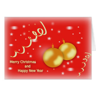 Red and Gold Christmas Greetings Cards