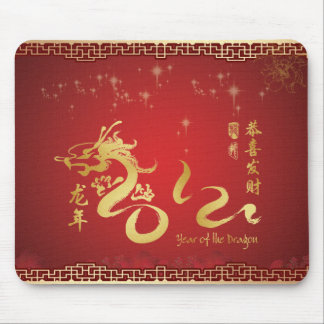 Red and Gold Year of the Dragon 2012 Mouse Mat