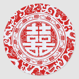 Red and White Chinese Double Happiness Stickers