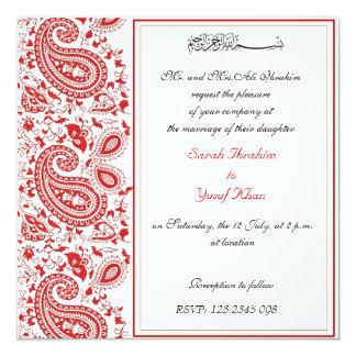 Walima Invitations Announcements