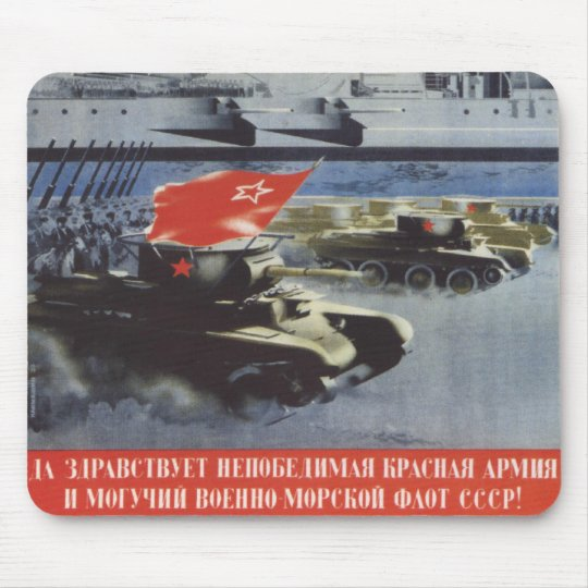 Red Army Mouse Mat
