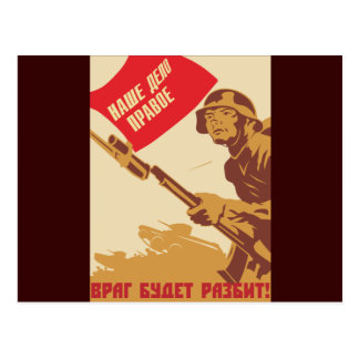 Red Army Post Card