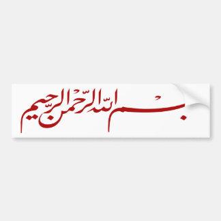 red Bismillah In the name of Allah Arabic writing Bumper Sticker