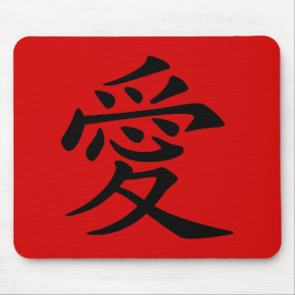 Red Black Chinese Love Symbol Mouse Pad