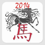 Red Black Year of the Horse
