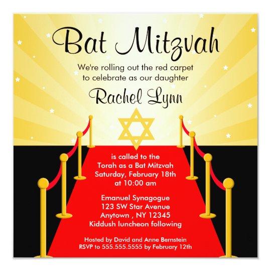 Red Carpet Hollywood Bat Mitzvah Invitations