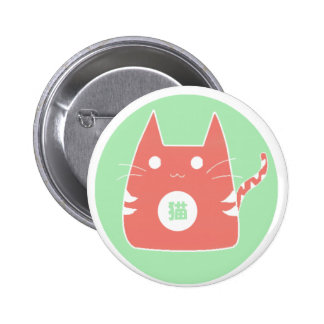 Red Cat Button