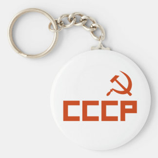 Red CCCP Hammer and Sickle Basic Round Button Key Ring