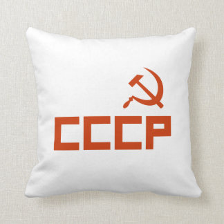 Red CCCP Hammer and Sickle Cushion
