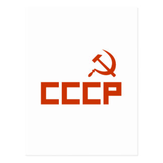 Red CCCP Hammer and Sickle Postcard