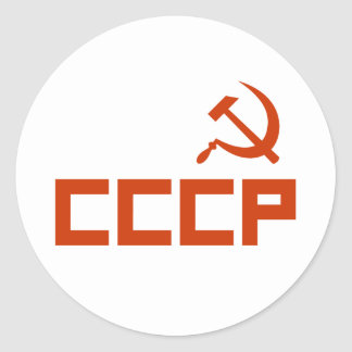 Red CCCP Hammer and Sickle Round Sticker