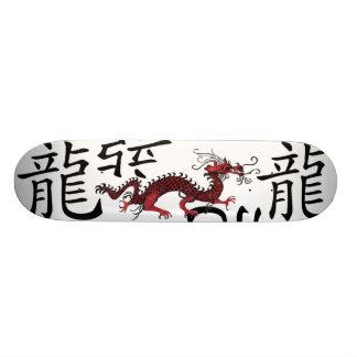 Red Chinese Dragon Skate Board Decks