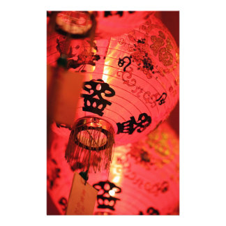 Red Chinese lanterns Personalised Stationery