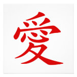 Red Chinese Love Symbol Invitation