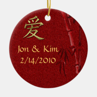 Red-Chinese Wedding Favor Ornament