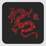 Red Chinese Year of the Dragon 2012 Stickers