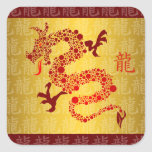Red Chinese Year of the Dragon Square Sticker