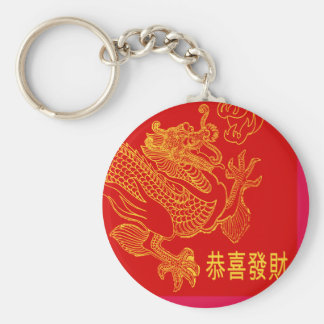 Red Chinese Zodiac Dragon New Year 2015 Basic Round Button Key Ring