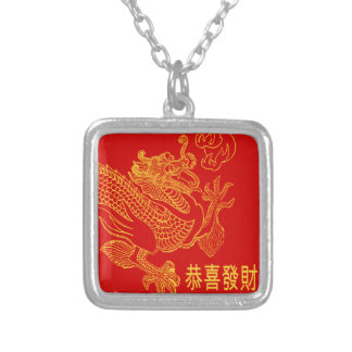 Red Chinese Zodiac Dragon New Year 2015 Square Pendant Necklace