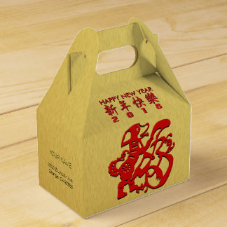 Red Dog Year Chinese Papercut Golden Favor Box