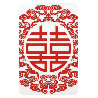red double happiness modern chinese wedding rectangular magnet