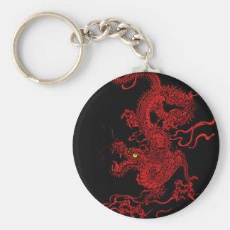 Red Dragon Basic Round Button Key Ring