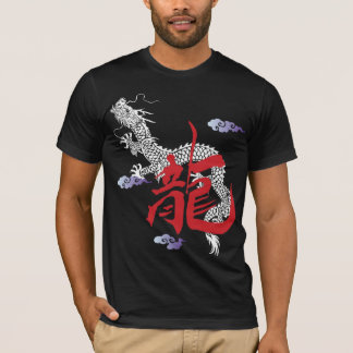 Red Dragon Men's T Shirts